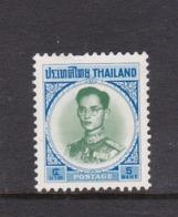 Thailand SG 493 1963 King Bhumipol 5 Bath Mint Never Hinged - Thailand