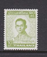 Thailand SG 698 1972 King Bhumipol 10 Satangs  Perf 13x 13.5 MNH - Thailand