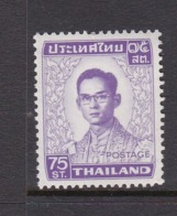 Thailand SG 702 1972 King Bhumipol 75 Satangs  Perf 13x 13.5 MNH - Thailand