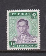 Thailand SG 706 1972 King Bhumipol 6 Bath  Perf 13x 13.5 MNH - Thailand