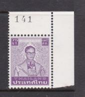 Thailand SG 1040 1983 King Bhumipol 75s Perf 13x11 MNH - Thailand