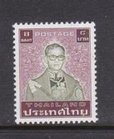 Thailand SG 1044e 1983 King Bhumipol 8 Bath  Perf 13x 13.5 MNH - Thailand