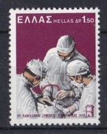 Griekenland - Griechischer Chirurgenkongreβ - MNH - M 1321 - Ongebruikt