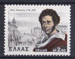 Griekenland - 200. Geburtstag Von Udo Foscolo - MNH - M 1322 - Ongebruikt