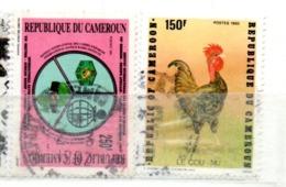 CAMEROUN OB   °  851/778 - Camerun (1960-...)
