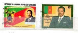 CAMEROUN OB   °  838/715 - Camerun (1960-...)