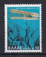 Griekenland - 75. Jahrestag Des Ersten Motorfluges Durch Die Gebrüder Wright - MNH - M 1325 - Ongebruikt