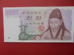 COREE(SUD) 1000 WON 1983 PEU CIRCULER  (B.2) - Corée Du Sud