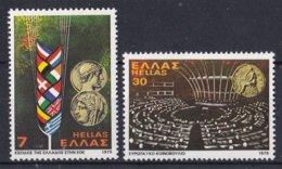Griekenland - Beitritt Griechenlands Zur Europäischen Gemeinschaft - MNH - M 1360-1361 - Ongebruikt