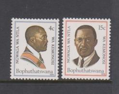 South Africa-Bophuthatswana SG 35-36 1978 1st Anniversary Of Independence,Mint Never Hinged - Bophuthatswana
