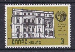 Griekenland - 50 Jahre Agrarbank Griechenlands - MNH - M 1378 - Ongebruikt