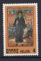 Griekenland - 200. Todestag Von Kosmas Dem Aetoler - MNH - M 1379 - Ongebruikt