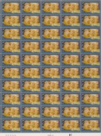FRANCE 1 Feuille Compléte 50 T Coluche N°YT 2902 - Vendu Sous Valeur Faciale - 1994 - De La Scéne à L'écran - Hojas Completas