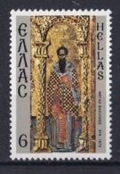 Griekenland - 1600. Todesrag Von Basilius Dem Groβen - MNH - M 1380 - Ongebruikt