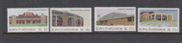 South Africa-Bophuthatswana SG 96-99 1982 5th Anniversary Of Independence,Mint Never Hinged - Bophuthatswana
