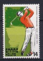 Griekenland - Internationale Golfwettspiele, Glyfáda - MNH - M 1384 - Ongebruikt