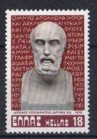 Griekenland - Internationales Hippokrates Institut, Insel Kos - MNH - M 1385 - Ongebruikt