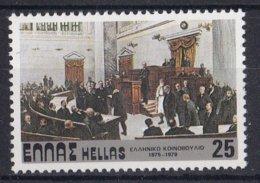 Griekenland - 104 Jahre Griechisches Parlament - MNH - M 1386 - Ongebruikt