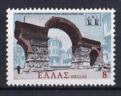 Griekenland - Erster Griechischer Kongreβ Für Nierenheilkunde - MNH - M 1402 - Ongebruikt
