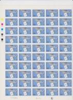 FRANCE 1 Feuille Compléte 50 T 3030 - Vendu Sous Valeur Faciale - 1996 - Héros Français Du Roman Policier - Nestor Burma - Feuilles Complètes