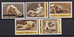 Griekenland - Marmorskulpturen Und - Reliefs Vom Parthenon, Athen - MNH - M 1546-1550 - Ongebruikt