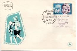 Sobre De Primer Dia Israel 1960 - FDC