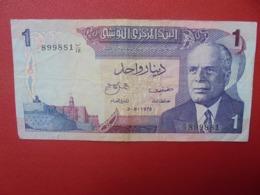 TUNISIE 1 DINAR 1972 CIRCULER (B.5) - Tunisie