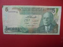 TUNISIE 5 DINARS 1972 CIRCULER (B.5) - Tunisie