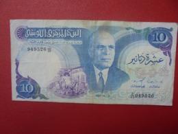 TUNISIE 10 DINARS 1983 CIRCULER (B.5) - Tunisia