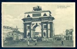 Cpa De Russie Moscou Arc De Triomphe     JM37 - Russland