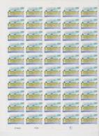 FRANCE 1 Feuille Compléte 50 T 2886 - Vendu Sous Valeur Faciale - 1994 - 200 Ans Cour De Cassation - Volledige Vellen