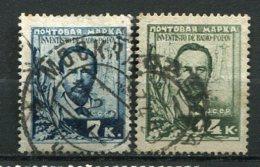 RUSSIE -  Yv N° 338,339  (o)  Radiotélégraphie Cote  4,5  Euro BE - 1923-1991 URSS
