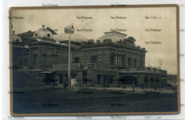 Russia Theatre 1900s-10s Postcard Looks Like OBOY On Sign - Russland