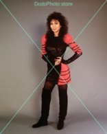 Jennifer Rush - 0015 - Glossy Photo 8 X 10 Inches - Berühmtheiten