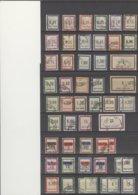 Lot D'oblitérés émissions 1932 à 1964 - 110 Timbres -92 Valeurs Différentes Dont N° 5 -53 72 - Fictifs
