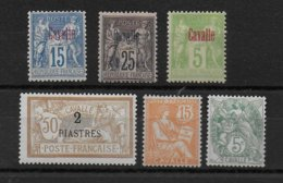 CAVALLE - PETIT LOT  * MLH CHARNIERE PROPRE - COTE = 136 EUR. - - Unused Stamps