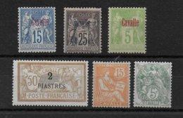 CAVALLE - PETIT LOT  * MLH CHARNIERE PROPRE - COTE = 136 EUR. - - Cavalle (1893-1911)