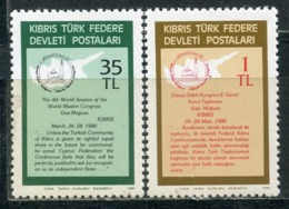 TURKISH CYPRUS 1981 95-96 Islamic Congress - Islam