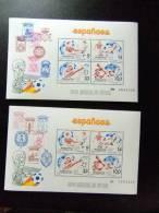 ESPAÑA 1982 COPA MUNDIAL De FUTBOL Edifil 2664 A / 2664 B ** Yvert Bloc 31 / 32 ** MNH - Blocs & Hojas