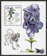 Bosnia Croatia 2019 Myths And Flora Flowers Aconite Aconitum Napellus Cerberus Mythology Dogs, Block, Souvenir Sheet MNH - Bosnien-Herzegowina