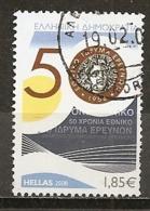 Grece Greece 2008 Research Obl - Griekenland