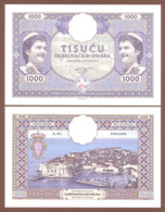 DUBROVAČKA REPUBLIKA 1000 Dinara 2019 UNC. Private Essay. Specimen. - Banknoten