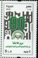 Egypt -  PHILATELIC SOCIETY 90 YEARS CELEBRATION - Unused MNH - [2019] (Egypte) (Egitto) (Ägypten) (Egipto) (Egypten) - Neufs