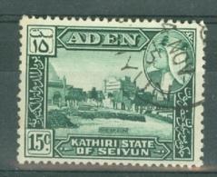 Aden - Seiyun: 1954   Sultan - Pictorial   SG31   15c     Used - Aden (1854-1963)