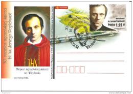 POLONIA - 2014 WLOCLAW 30° Anniv. Morte Beato JERZY POPIELUSZKO - 1574 - Cristianesimo