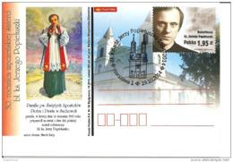 POLONIA - 2014 WARSZAWA 1 30° Anniv. Morte Beato JERZY POPIELUSZKO - 1575 - Cristianesimo