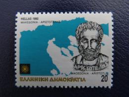 Greece, 1992, Macedonia, Makedonia, Aristotle, Famous Persons, Philosophy, Map - Grecia