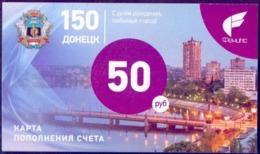 "Used Phone Cards Donetsk Republic. Republican Telecom Operator ""Phoenix"" Of The DPR ( 50 Rubles ) - Oekraïne"
