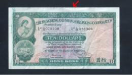 1981 Hong Kong 10 Dollars Currency Banknote Money  (#154) - Hong Kong
