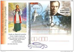 POLONIA - 2014 SUCHOWOLA 30° Anniv. Morte Beato JERZY POPIELUSZKO + Timbro Dispaccio Automobilistico - 1576 - Cristianesimo